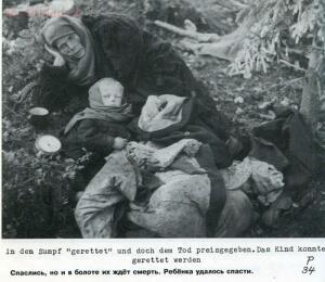 Воспоминания путевого обходчика о Долине Смерти. - 5-eFjCEhF33fE.jpg