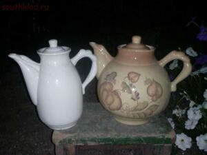 Чайники - tsRZTlP31LU.jpg