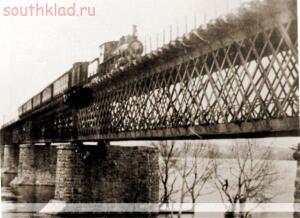 Каменск-Шахтинский - Взгляд в прошлое  - phoca_thumb_l_star3.jpg