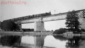 Каменск-Шахтинский - Взгляд в прошлое  - 73_full.jpg