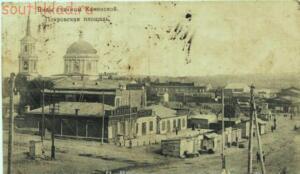 Каменск-Шахтинский - Взгляд в прошлое  - image (4).jpg