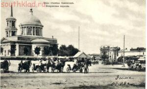 Каменск-Шахтинский - Взгляд в прошлое  - image (13).jpg
