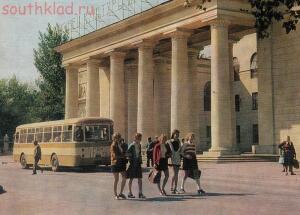 Каменск-Шахтинский - Взгляд в прошлое  - 713226.jpg