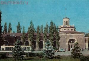 Каменск-Шахтинский - Взгляд в прошлое  - 713717.jpg