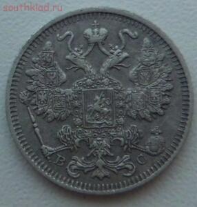 15 копеек 1914 года Цена? - CIMG1939_2.jpg