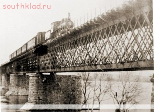 Каменск-Шахтинский ... Взгляд в прошлое  - Каменск (2).jpg