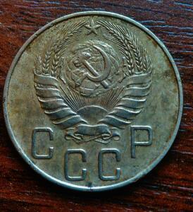 5 копеек 1937 года, мнения о цене. - KIMG0002.jpg