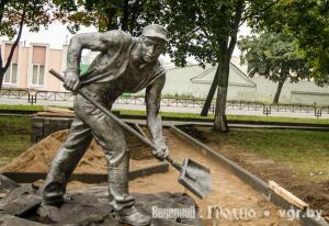 Происхождение лопаты - doroshnik_01.jpg