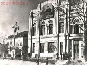 Каменск-Шахтинский ... Взгляд в прошлое  - Здания Каменска (2).jpg