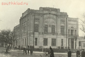 Каменск-Шахтинский ... Взгляд в прошлое  - Здания Каменска (4).jpg
