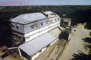 Каменск-Шахтинский ... Взгляд в прошлое  - Каменская мельница (3).jpg