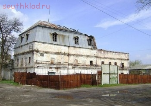Каменск-Шахтинский ... Взгляд в прошлое  - Каменская мельница.jpg