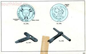 Справочник определитель снарядов - 555.jpg