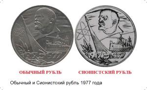 Очепятка опечатка на денежной купюре. - Poisk_Monet_2014.05.27_22h37m21s_002_.png