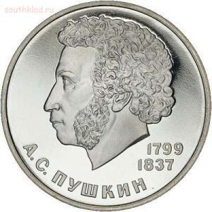 Очепятка опечатка на денежной купюре. - 400x400 (1).jpg