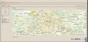Инструкция по созданию карты с местами братских захоронений и других памятников - screenshot_3743.jpg