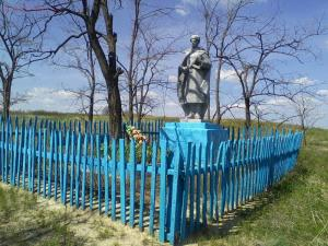 Монумент братская могила ур.Макаровка Миллеровский р-он - IMG_20150425_131953.jpg