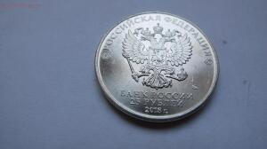 Необычные монеты - IMG_9643.JPG
