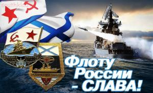 День ВМФ 2017 - флот..jpg