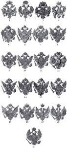 Рисунки орлов на гербе российских монет - 15.jpg