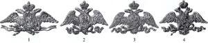 Рисунки орлов на гербе российских монет - 16(1).jpg