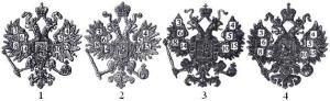 Рисунки орлов на гербе российских монет - 19(1).jpg