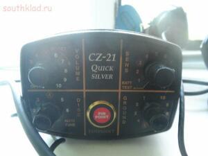 [Продам] Фишер CZ21-10 продам - SAM_1313 (800x600).jpg
