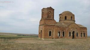 Страница истории,оборона на р.Несветай от церкви до пушки  - IMG_0145.JPG
