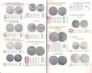 Catalogue of German War Tokens - screenshot_3908.jpg