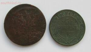 Браки монет. Общая тема для ваших браков монет - IMG_1550.JPG