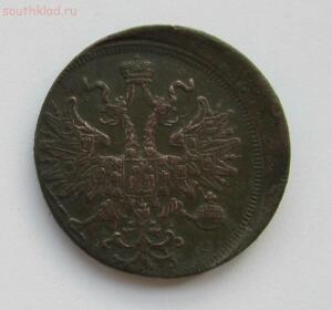 Браки монет. Общая тема для ваших браков монет - IMG_1547.JPG