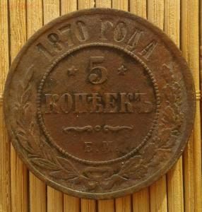 [Продам] Лот монет - лот3.jpg