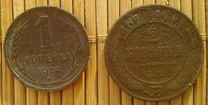 [Продам] Лот монет - лот5.jpg