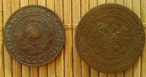 [Продам] Лот монет - лот6.jpg