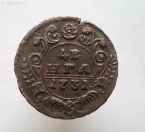 [Куплю] Куплю деньга-полушка 1730-31гг в состоянии для себя - SAM_0521.JPG