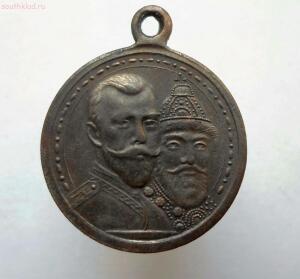 300 лет Дому Романовых на оценку - SAM_0538.JPG