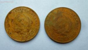5 копеек 1930 и 1932 годов до 29.09 до 20-00 - 0 (7).JPG