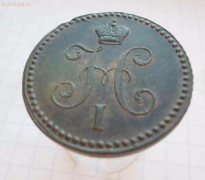 1 копейка серебром 1841 года ЕМ - SAM_0558.JPG