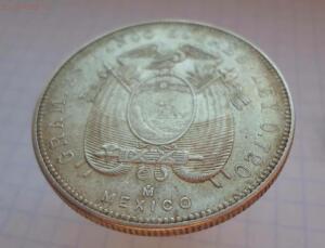 Эквадор 5 сукре 1943 год - SAM_0564.JPG