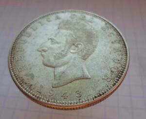 Эквадор 5 сукре 1943 год - SAM_0562.JPG