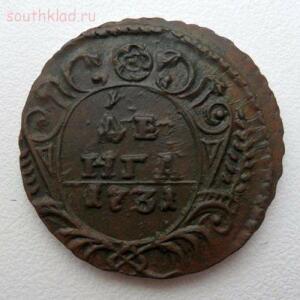 [Куплю] Куплю деньга-полушка 1730-31гг в состоянии для себя - SAM_5482.jpg