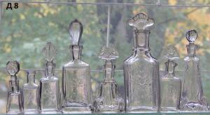 Набор бутылок времён РИ до 13 10 в 22 00 - DSCN7148.JPG