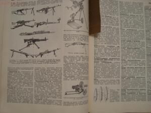 [Продам] Военный энциклопедический словарь. - DSC01278.JPG