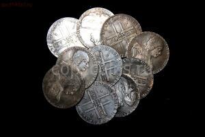 помогите с монетой - petrovskiye_rubli_1723_god_10_shtuk_optom_600_rubley.jpg