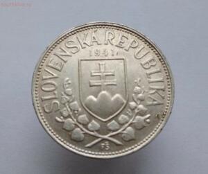 Словакия 20 крон 1941 год Святые Кирилл и Мифодий - IMG_20171020_122607.jpg