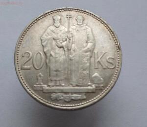Словакия 20 крон 1941 год Святые Кирилл и Мифодий - IMG_20171020_122559.jpg
