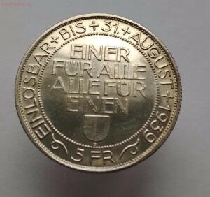 Швейцария 5 франков 1939 год Стрелковый фестиваль в Люцерне - IMG_20171020_122703.jpg