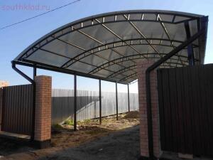 Заборы, навесы, строительные бытовки и многое др. - 429127f11370e49c20d8a110b33b20f6.jpg