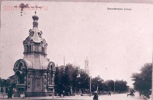 Улицы ростовские... - Московская улица.jpg