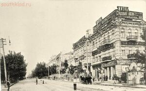 Улицы ростовские... - 1.jpg